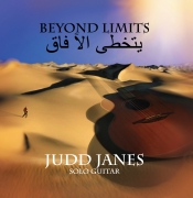 Judd Janes - Beyond Limits - Cover Image